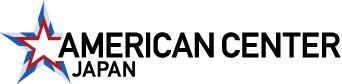 アメリカンセンターJAPANはイベント・プログラム情報やアメリカに関する情報などをお届けします。