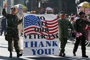 退役軍人の日 11月11日