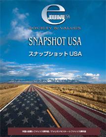 wwwj-ejournal-snapshotusa-cover